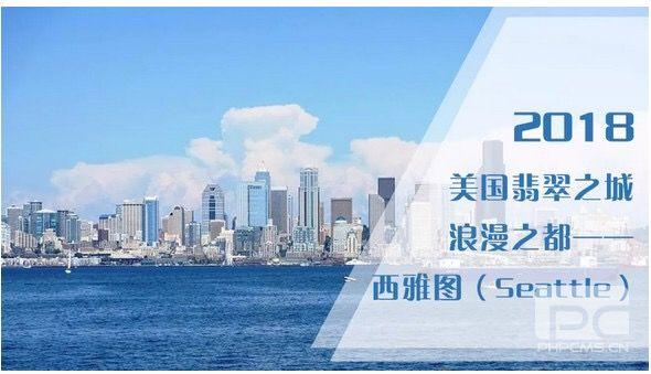 漫游 INTA 2018 ∣ 德崇智捷 in America